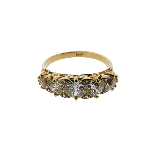 Second Hand 18ct Yellow Gold 2.50ct Diamond Ring