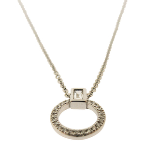 18ct White Gold Diamond Pendant + Chain