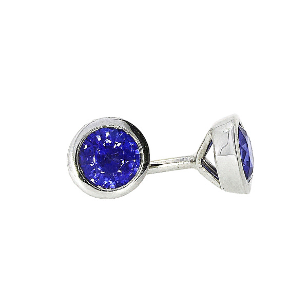 18ct White Gold 0.71ct Sapphire Stud Earrings