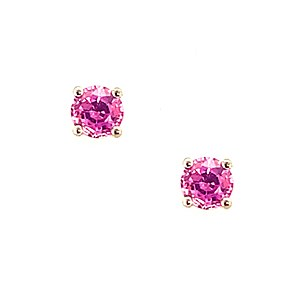 18ct White Gold 1.00ct Pink Sapphire Stud Earrings