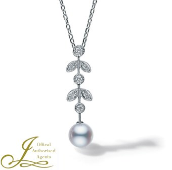 2nd Hand 18ct White Gold Mikimoto 0.08ct Diamond Pendant & Chain